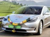 Tesla va construi o uzină în India