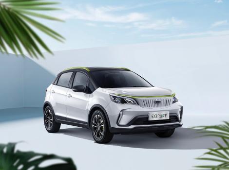 Geely prezintă automobilul electric Geometry la $ 9000 cu tehnologia de înlocuire a bateriei Battery Swap