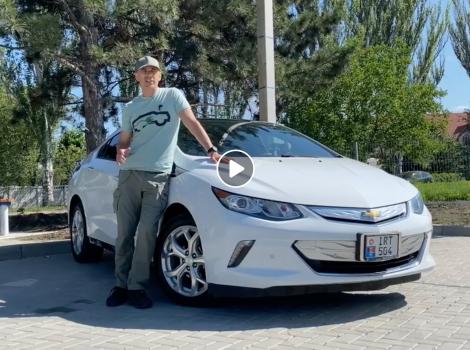 Chevrolet Volt din a doua generație - neașteptat de bună!